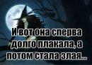 Аватар пользователя Калинка