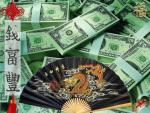 Фен-шуй: привлекаем деньги