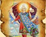 Хорс Древнеславянский Бог