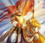 Ярило бог войны