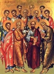 13 июля - Двенадцать апостолов