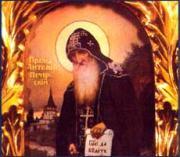 23 июля - Антоний Громоносец