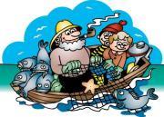 27 июня - День Рыбака