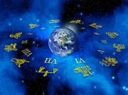 Астрология в разных мировых религиях