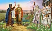 Феномен неорелигии: возрождение язычества