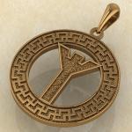 Руна «АЛЬГИЗ» в солярном обережном круге из золота