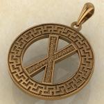 Руна «ГЕБО» в солярном обережном круге