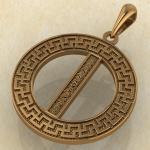 Руна «ИСА» в солярном обережном круге