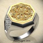 Кольцо Молвинец золото