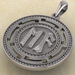 Рунический амулет «Помощь в изысканиях»