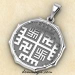 Символ Свентовита