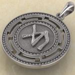 Скандинавский приворотный амулет серебро