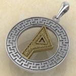 Руна «ВУНЬО» в солярном обережном круге с золотом
