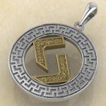 Руна «ЙЕРА» в солярном обережном круге с золотом