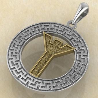 Руна «АЛЬГИЗ» в солярном обережном круге с золотом