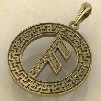 Руна «АНСУЗ» в солярном обережном круге из золота