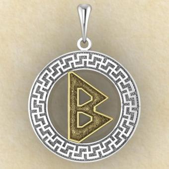 Руна «БЕРКАНА» в солярном обережном круге с золотом