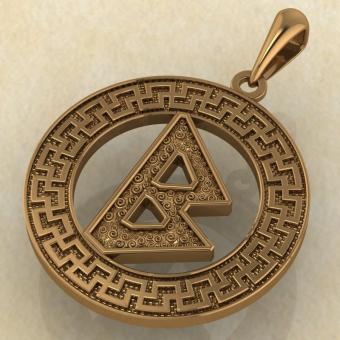 Руна «БЕРКАНА» в солярном обережном круге из золота