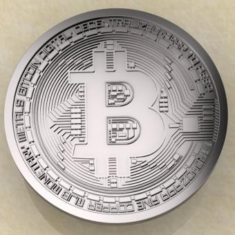 Кулон Биткоин Bitcoin