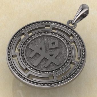 Славянский оберег Даждьбог Зимний серебро