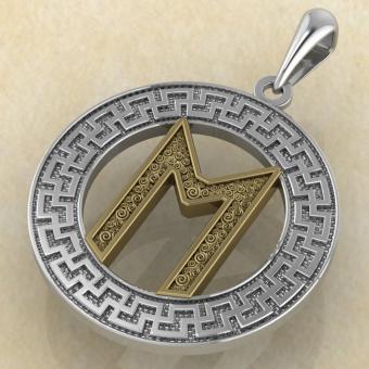 Руна «ЭВАЗ» в солярном обережном круге с золотом