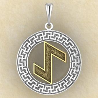 Руна «ЭЙВАЗ» в солярном обережном круге с золотом