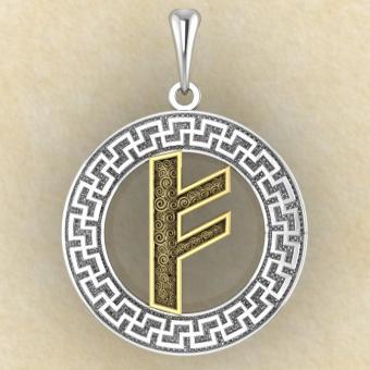 Руна «ФЕХУ» в солярном обережном круге с золотом
