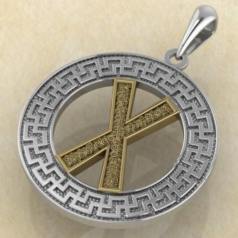 Руна «ГЕБО» в солярном обережном круге с золотом