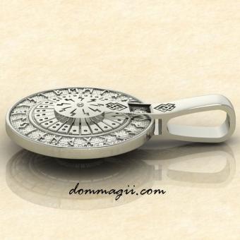 Крутящийся Рунический круг из серебра