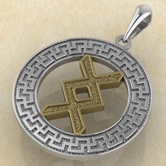 Руна «ИНГУЗ» в солярном обережном круге с золотом