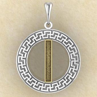 Руна «ИСА» в солярном обережном круге с золотом