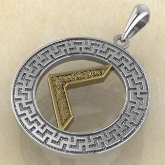 Руна «КАНО» в солярном обережном круге с золотом