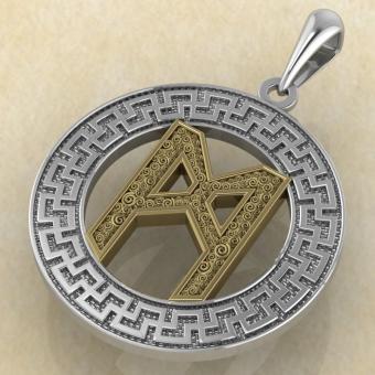 Руна «МАННАЗ» в солярном обережном круге с золотом