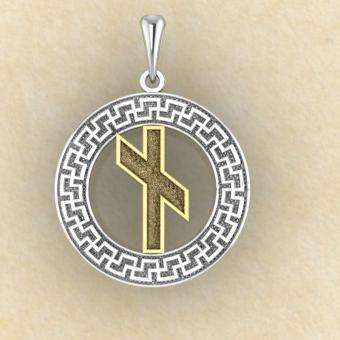 Руна «НАУТИЗ» в солярном обережном круге с золотом