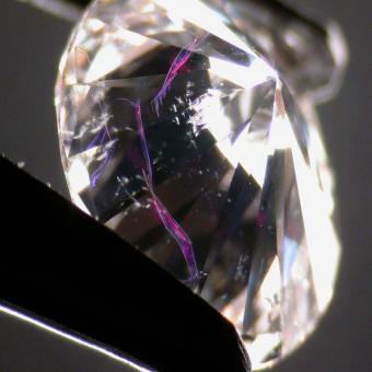 Алмаз ограненный