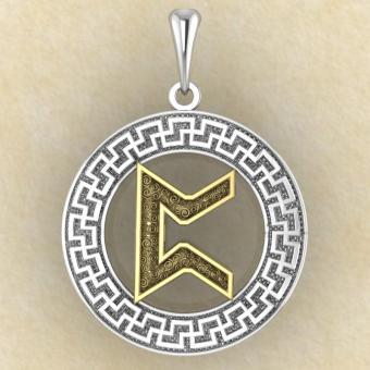 Руна «ПЕРТ» в солярном обережном круге с золотом