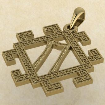 подвеска руна Перун золото