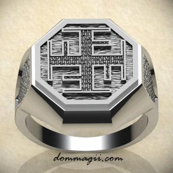 Славянское кольцо Ратиборец