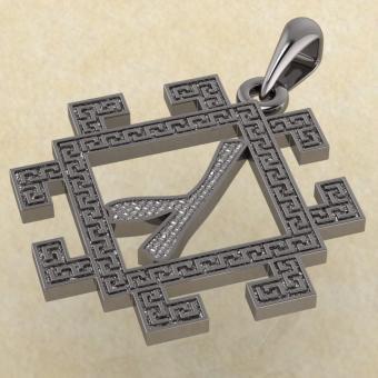 Подвеска слаянская руна алатырь серебро