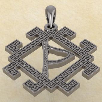 Славянская руна Даждьбог серебро
