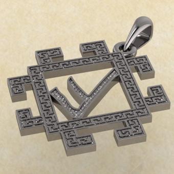 подвеска Славянская руна Есть из серебра