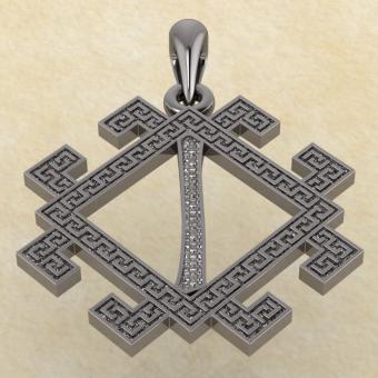 Славянская руна Исток из серебра