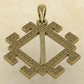 Славянская руна Исток золото