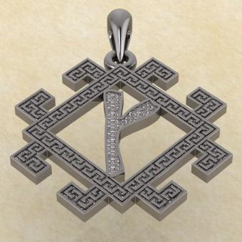 Славянская руна Крада из серебра