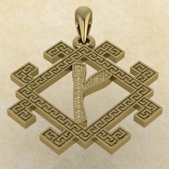 Славянская руна Крада из золота
