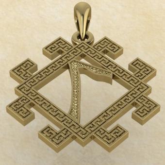 славянская руна Леля из золота