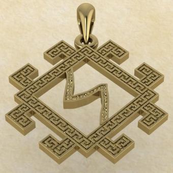 Руна Сила золото