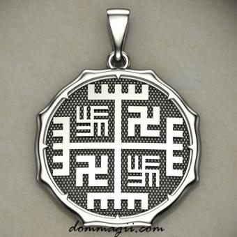 Символ бога Свентовита