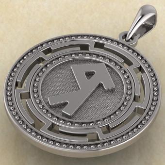 Скандинавский амулет «Зарождение чувств» серебро