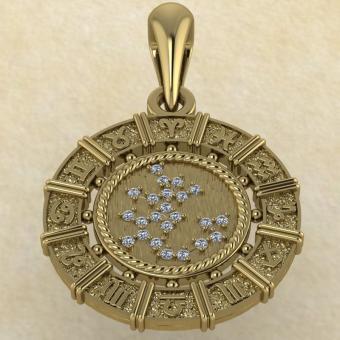 Знак зодиака Подвеска Стрелец золото с бриллиантами